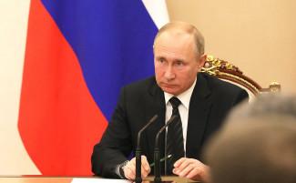 Путин уволил девять генералов силовых структур