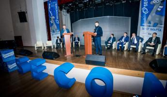 SECON'2019: всадники технологий