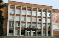 В Пензе обсудят вопросы финансовой поддержки НКО