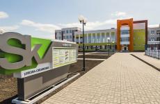Какой будет новая школа в Спутнике