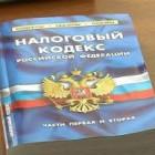 Пензенский предприниматель скрыл от государства около миллиона рублей