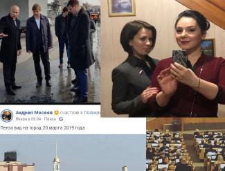 Вип-неделя: Торгашин в Чечне, Куприна пошла в бьюти-блогеры, а Мосеев в больнице