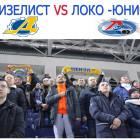 Пензенцев приглашают на хоккейные матчи «Дизелист» - «Локо-Юниор»