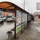 Изуродованная Пенза. Кто будет инвестировать в город загаженных остановок? (Фоторепортаж)