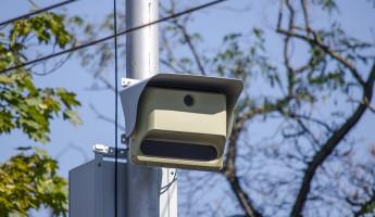 Администрация Пензы потратит 12 миллионов на обработку штрафов с камер фотовидеофиксации