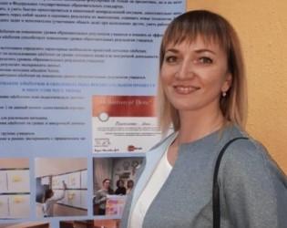 В Пензе определили победителя конкурса «Учитель года - 2019»