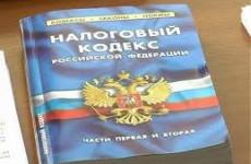 Бывший директор «Пензалифта», скрывший 3 млн рублей прибыли, заплатит 230 тысяч