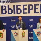 По сценарию Кузнецовой. Список партии власти на выборах может возглавить женщина?