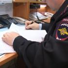 У жителя Бессоновского района нашли более 13 граммов запрещенного вещества