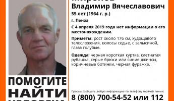 В Пензе пропал 55-летний мужчина