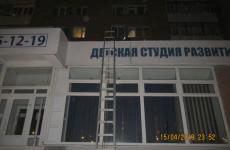 В пензенском Арбеково при падении с 8 этажа погиб мужчина