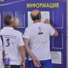 В Пензе состоится первенство России по прыжкам в воду среди юношей