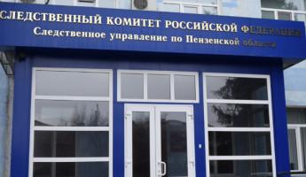 В Кузнецке под Пензой при обвале траншеи погиб рабочий