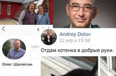 Вип-недля: Шаляпин в проекте Black Star, Долов спасает котёнка, Мануйлов снимает кроссовки