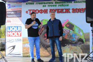 Красивая езда по-губернаторски: Иван Белозерцев открыл под Пензой кубок по трофи-рейдам