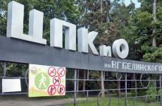 На празднование Дня Победы пензенцев приглашают в парк Белинского