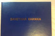 В Пензе доцента кафедры ПГУ осудили за взяточничество