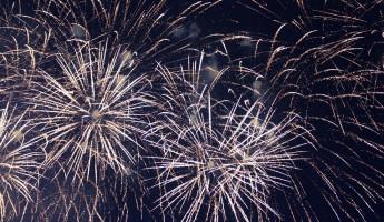 В Пензе на Юбилейной площади состоялся праздничный салют