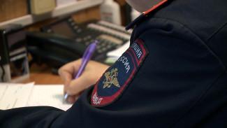 Жителя Пензенской области обманули при покупке пиломатериалов