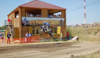 Уже завтра в Пензе стартуют всероссийские соревнования по мотокроссу