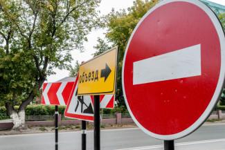 В Пензе на перекрестке улиц Лермонтова и Красной перекроют движение