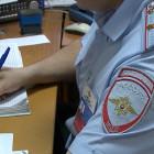 Житель Пензенской области может получить срок за пьяное вождение
