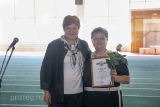 Лариса Рябихина вручила награды победительницам конкурса медработнков