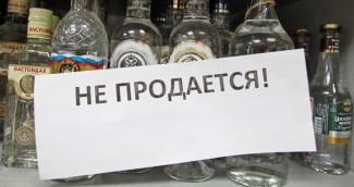 «Последний звонок» без алкоголя. В Пензе проследят за трезвостью выпускников