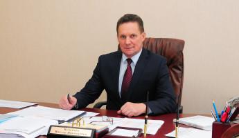 Мэр Пензы поздравил горожан с «Последним звонком»