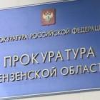 Депутата из Пензенской области обвиняют в покушении на убийство