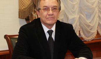 Ушел в отставку председатель Арбитражного суда Пензенской области