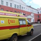 Пензенский губернатор прокомментировал «итальянскую забастовку» врачей