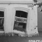 Хоррор на улице Московской
