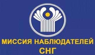 Пензенцы отправятся наблюдать за выборами в Казахстане