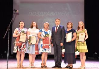 Мэр Пензы отметил наградами лучших соцработников