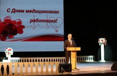 Иван Белозерцев поздравил пензенских врачей и рассказал им о прорыве