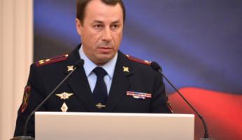 Владимир Путин повысил начальника пензенской полиции