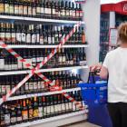 21 июня в Пензе ограничат продажу спиртных напитков