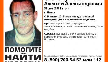 В Пензе идет розыск 38-летнего Алексея Степанушкина