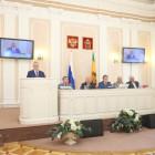 «Ситуация в Чемодановке нормализована» - Иван Белозерцев