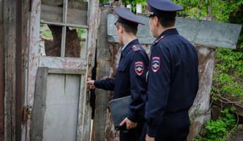 В Белинском районе безработный уголовник залез в чужой дом