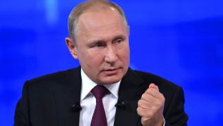 На прямой линии президента пензенец спросил у Путина о давлении на бизнес