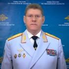Рузляев поздравил ветеранов полиции с их профессиональным праздником