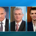 Вопрос пензенского предпринимателя к Путину прокомментировал Белозерцев