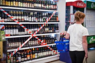 В Пензе ограничили продажу спиртных напитков