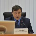 Стало известно имя главного борца с коррупцией в Пензенской области