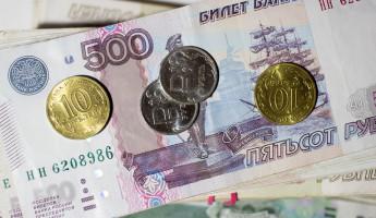 С 1 июля в Пензе и области снова вырастут тарифы на услуги ЖКХ