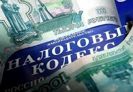 Бизнесмен из Каменки задолжал государству около 7 миллионов рублей