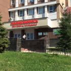 Стало известно, кто возглавил самую крупную больницу Пензенской области