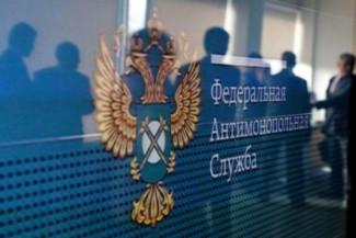 Нижегородский УФАС проверяет Пензенскую фирму, выигравшую тендер на 500 000 000
